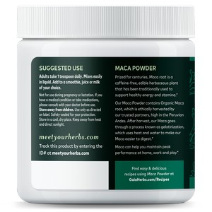 Gaia Herbs - Gelatinized Maca Powder, 8 oz (227 g)