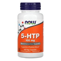 Now Foods 5-HTP 100 mg (60 veggie caps)