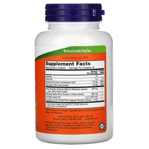 Now Foods Prostate Support (90 softgels)