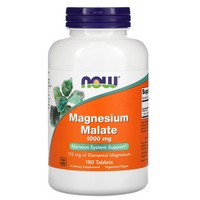 Now Foods Magnesium Malate, 180 tablets / 1000 mg